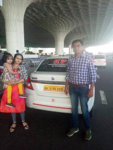 Mumbai Airport stop