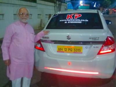 KP's Ashtavinyak tour Passenger.