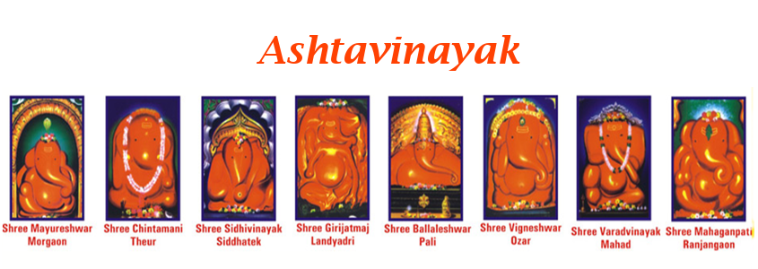 Ashtavinayak car Tour Package from Pune