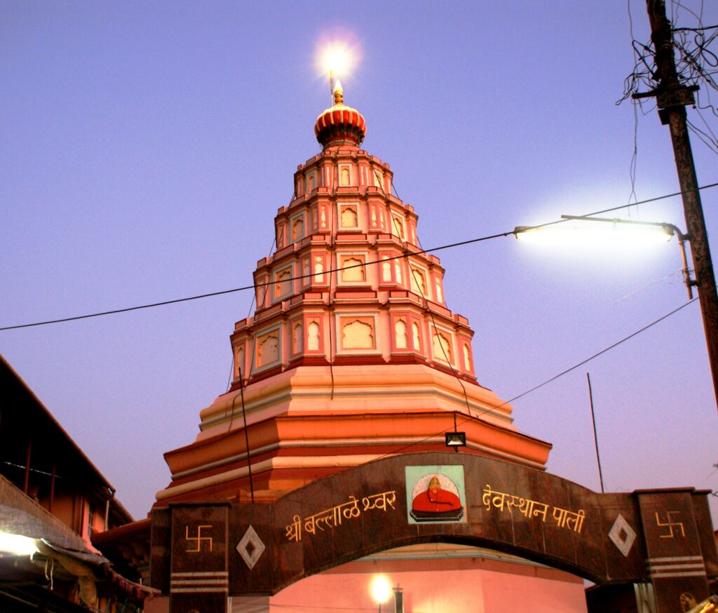 ninth Ganesh Temple Visit of Ashtavinyak tour packages from Pune.