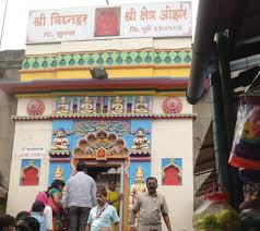 Fifth Ganesh Temple Visit of Ashtavinyak tour packages from Pune.