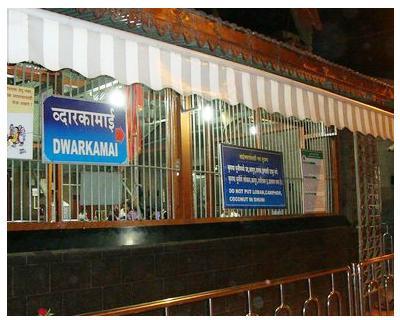 Dwarkamai temple