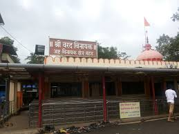 Seventh Ganesha Temple Visit of Ashtavinyak tour packages from Pune.